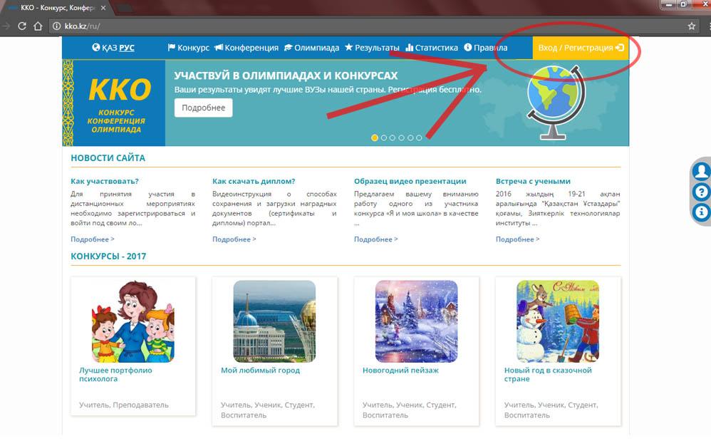 бесплатные конкурсы и олимпиады по физике